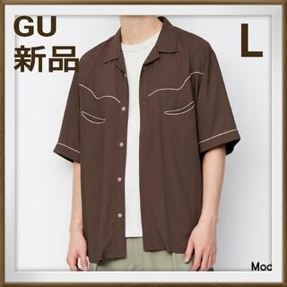 ジーユー(GU)のGU 大型店MEN ウエスタン シャツ Lサイズ 新品タグ付き未開封 接触冷感(シャツ)