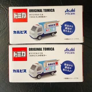 タカラトミー(Takara Tomy)のトミカ アサヒ飲料 カルピスかき氷カー 2台(ノベルティグッズ)