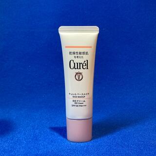 Curel - キュレル ベースメイクBBクリーム 明るい肌色