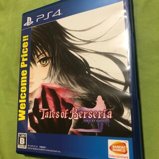 プレイステーション4(PlayStation4)のテイルズ オブ ベルセリア(Welcome Price!!) PS4(家庭用ゲームソフト)