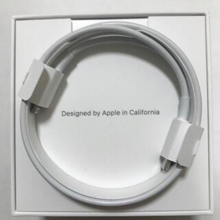 アップル(Apple)のUSB C to Lightning アップル 正規品 ライトニングケーブル(バッテリー/充電器)