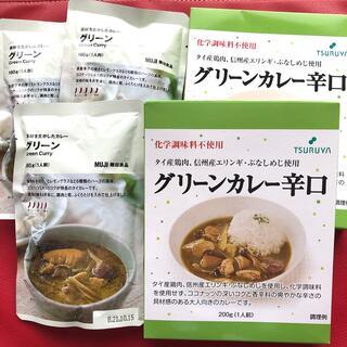 ムジルシリョウヒン(MUJI (無印良品))の最終お値下げ❗️レトルトカレー 二種のグリーンカレー 5食セット (レトルト食品)