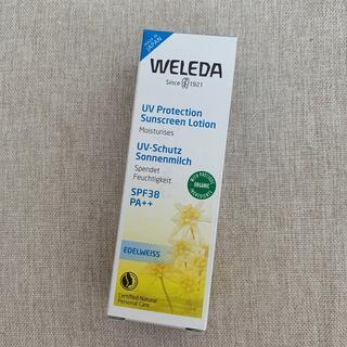 ヴェレダ(WELEDA)のWELEDA ヴェレダ 日焼け止めミルク(日焼け止め/サンオイル)