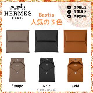 エルメス(Hermes)のHERMES(エルメス)コインケース Bastia(コインケース/小銭入れ)