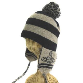 ヴィヴィアンウエストウッド(Vivienne Westwood)のヴィヴィアンウエストウッド ニット帽 オーブ 耳当て ボーダー ウール100% (ニット帽/ビーニー)