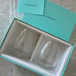 ティファニー(Tiffany & Co.)のティファニー ペアグラス(タンブラー)