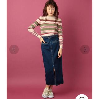 デイシー(deicy)の定価16500円 me&me couture  Braidデニムタイトスカート(ロングスカート)