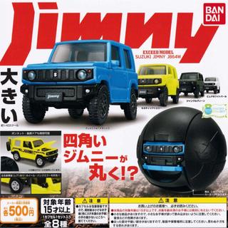 バンダイ(BANDAI)のEXCEED MODEL SUZUKI JIMNY JB64W (ジムニー) (ミニカー)
