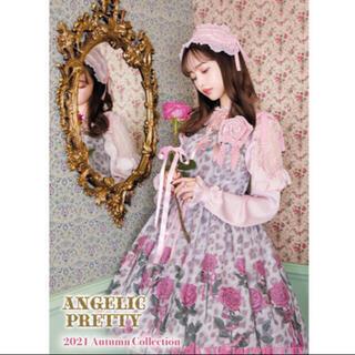 アンジェリックプリティー(Angelic Pretty)のAngelic pretty lookbook(写真/ポストカード)