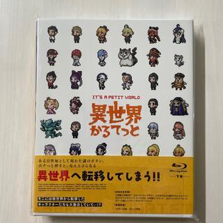 カドカワショテン(角川書店)の「異世界かるてっと 下【Blu-ray】 Blu-ray」(アニメ)