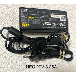 エヌイーシー(NEC)の❤送料込み☆中古純正NECのACアダプター20V 3.25A(PC周辺機器)