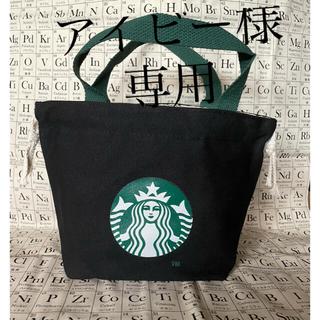 スターバックスコーヒー(Starbucks Coffee)の★スターバックス★ミニハンドバッグ★黒★(ハンドバッグ)