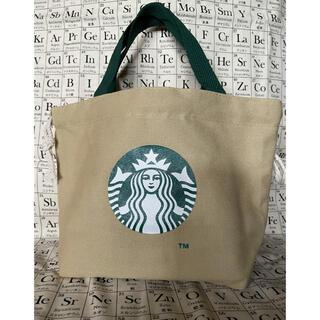 スターバックスコーヒー(Starbucks Coffee)の★スターバックス★ミニハンドバッグ★ベージュ★(ハンドバッグ)