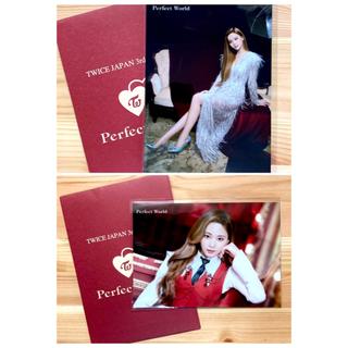 ウェストトゥワイス(Waste(twice))の【専用】TWICE『Perfect World』ラントレ…TZUYU ①、②(K-POP/アジア)