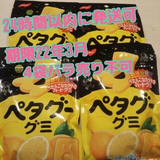 ペタグーグミ レモン(菓子/デザート)