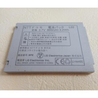 エルジーエレクトロニクス(LG Electronics)の送料無料★L02 ドコモ純正 電池パック 中古(バッテリー/充電器)