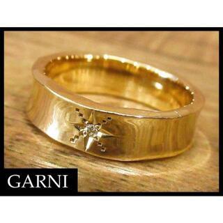 GARNI - 美品 GARNI ガルニ K10 ダイヤ 0.01ct リング 19号 6.8g
