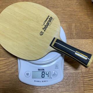 ヤサカ(Yasaka)の卓球ラケット ゼバレート(卓球)