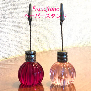 フランフラン(Francfranc)のFrancfranc ペーパースタンド 2つセット(その他)