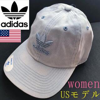 adidas - レア新品adidas アディダス USA レディース デニムキャップ nike