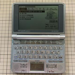 CASIO - 電子辞書 CASIO XD-7200 フランス語
