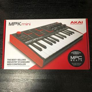 AKAI MPK mini mk3(MIDIコントローラー)