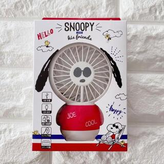 スヌーピー(SNOOPY)のスヌーピー  ハンディーファン 扇風機 ジョークール(扇風機)