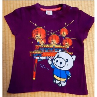 ドラッグストアーズ(drug store's)のドラッグストアーズ 男女兼用 半袖 Tシャツ drug store's(Tシャツ/カットソー)