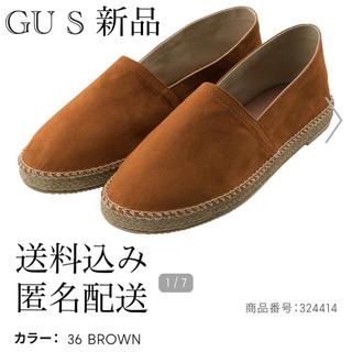 GU - (169) 新品 GU S エアリーエスパドリーユ ブラウン