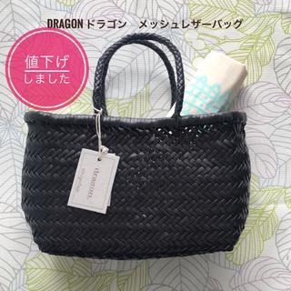 DRAGON - 【値下げしました】新品ドラゴンメッシュレザートート バッグ 黒 保管用バッグ付き
