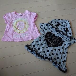 子供服80.90サイズ2点セット(Tシャツ/カットソー)