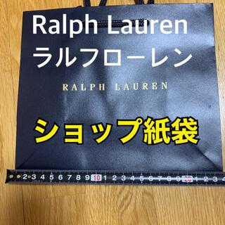 ラルフローレン(Ralph Lauren)のRalph Lauren ラルフローレン ショップ袋 紙袋 小さめ(ショップ袋)