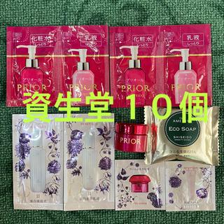 プリオール(PRIOR)の【SHISEIDO】プリオール化粧水と乳液 美容液 オールクリア石鹸サンプル(化粧水/ローション)