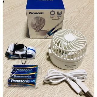 パナソニック(Panasonic)の東京オリンピック グッズパナソニック 携帯扇風機(記念品/関連グッズ)