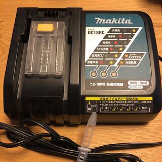 マキタ(Makita)のmakita 急速充電器 DC18RC(バッテリー/充電器)