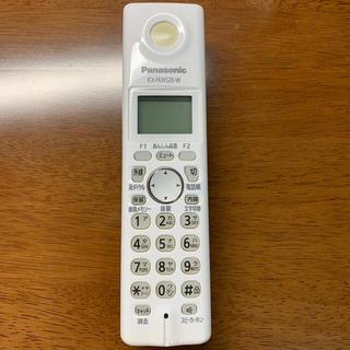 パナソニック(Panasonic)のPanasonic 増設子機 KX-FKN526-W(その他)