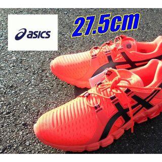 asics - 【期間限定値下げ】完売商品 27.5cm アシックス オリンピック公式シューズ