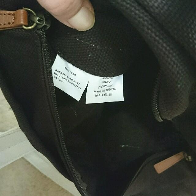 MUJI (無印良品)(ムジルシリョウヒン)のお値下げ!未使用!無印良品 オーガニックコットン6号帆布トートバッグ レディースのバッグ(トートバッグ)の商品写真