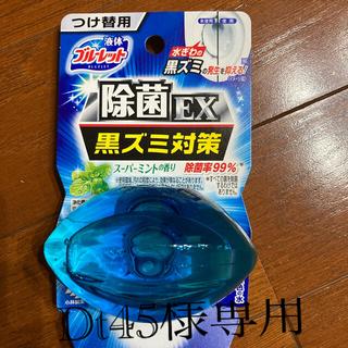 コバヤシセイヤク(小林製薬)の液体ブルーレット付け替え用(その他)