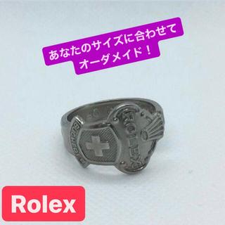ロレックス(ROLEX)のロレックス スプーンリング(リング(指輪))