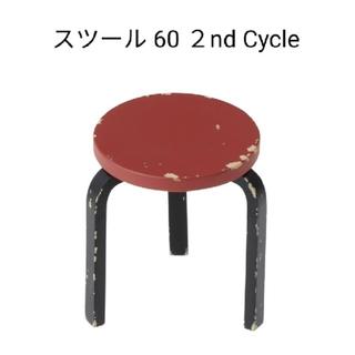 ガチャガチャ アルテック スツール60 2nd Cycle レアアイテム ガチャ(その他)