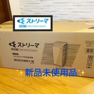 DAIKIN - 未使用品!DAIKIN ストリーマ 加湿空気清浄機 MCK55WE7-W