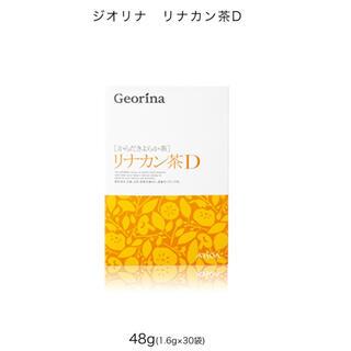 アルソア(ARSOA)のらみょん様専用 アルソアリナカン茶D(健康茶)
