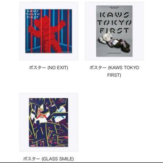 新品 Kaws Tokyo First Poster ポスター3点セット カウズ(ポスター)