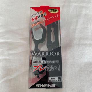 スワンズ(SWANS)の新品●スワンズ  クッション付ミラーゴーグル SR-700M●SMSI(マリン/スイミング)