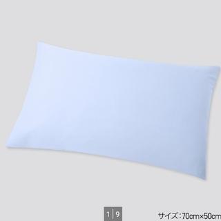 ユニクロ(UNIQLO)のUNIQLO ユニクロ エアリズム 枕カバー L ライトブルー&グレイ(シーツ/カバー)