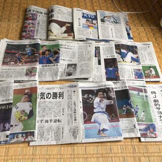 東京オリンピック ● 中国新聞 社会面 2021年7.24〜8.8 17部(印刷物)