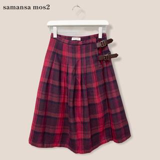 サマンサモスモス(SM2)の【samansa  mos2】ベルト付きチェックスカート  サマンサモスモス(ひざ丈スカート)