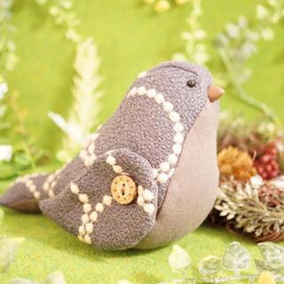 ミナペルホネン(mina perhonen)のミナペルホネン 幸せの青い鳥(ぬいぐるみ)