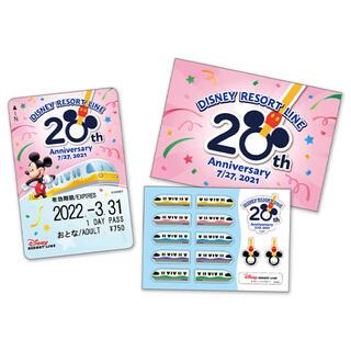 ディズニー(Disney)のディズニー リゾートライン 20周年フリーきっぷ(その他)